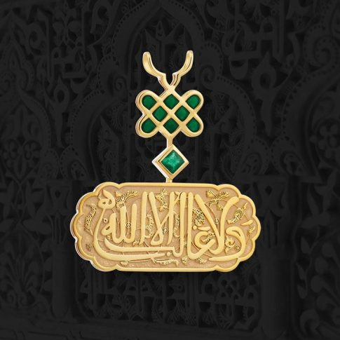 al-andalus-collection-featured-image
