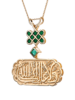 al-andalus-collection-inner-image
