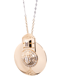 kiswah-infinite-jewellery-collection-inner-image